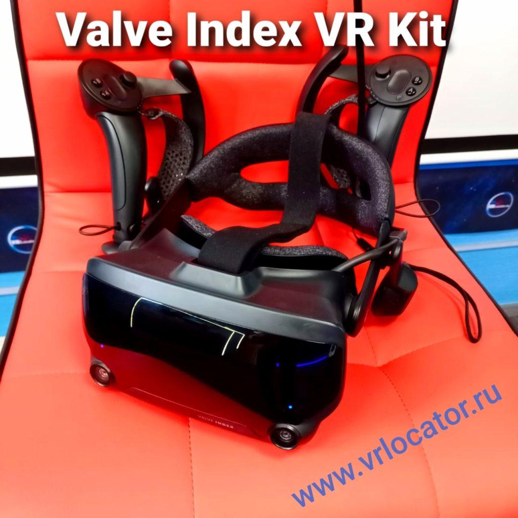 Valve Index VR fll KIT